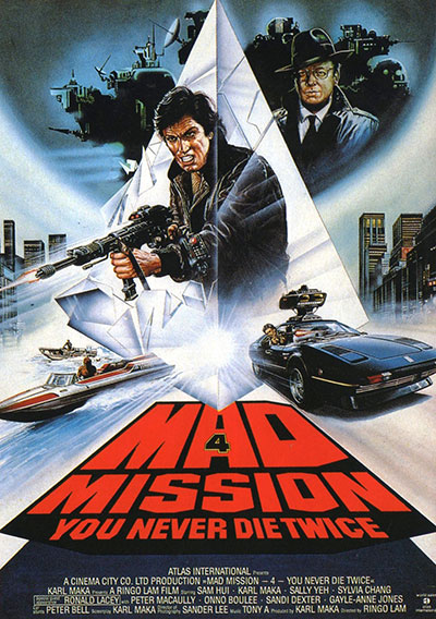 Mad Mission 1982 ALTERNATIVE CUT DUBBED 1080p BluRay DD2.0 x264-GUACAMOLE