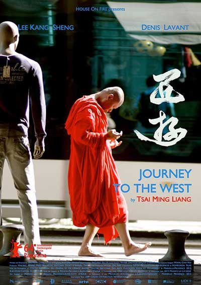Journey to The West 2014 PROPER 1080p BluRay DTS x264-BiPOLAR