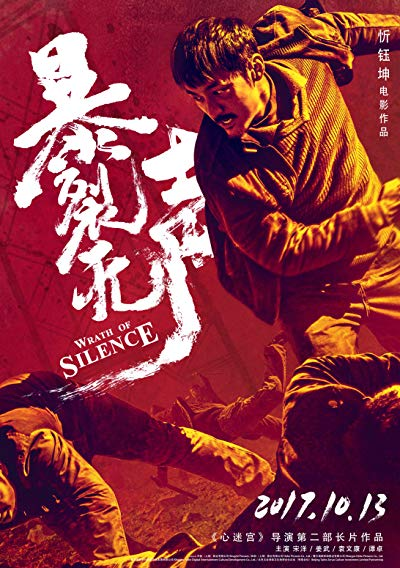 Wrath of Silence 2017 720p BluRay DTS x264-REGRET