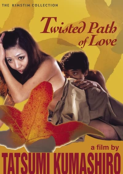 Lovers Are Wet 1973 SUBFRENCH 1080p BluRay DTS x264-UKDHD