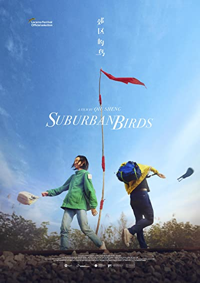 Suburban Birds 2018 SUBBED 1080p BluRay DTS x264-PHASE