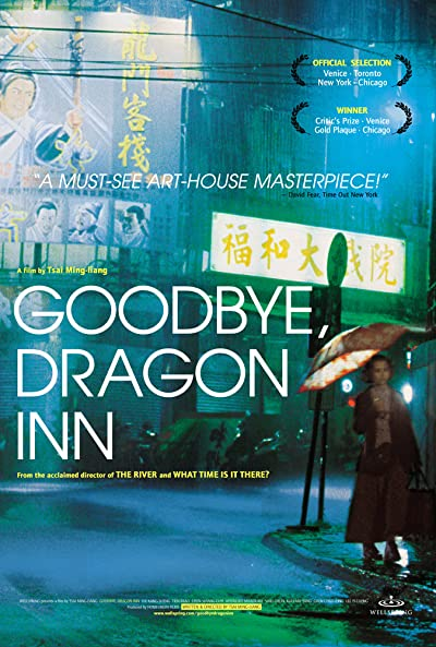 Goodbye Dragon Inn 2003 720p BluRay DD5.1 x264-USURY