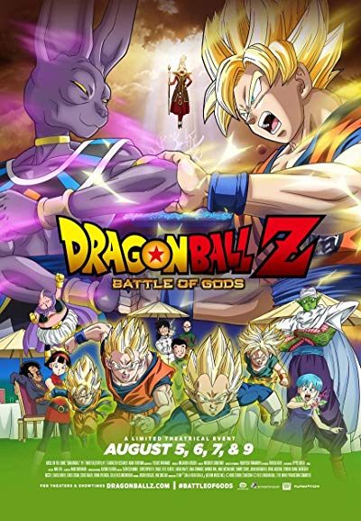 Dragon Ball Z Battle of Gods 2013 Extended Edition BluRay REMUX 1080p AVC DTS-HD MA - BluDragon