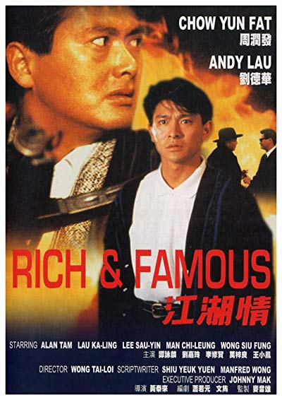 Rich and Famous 1987 1080p BluRay DD5.1 x264-GiMCHi