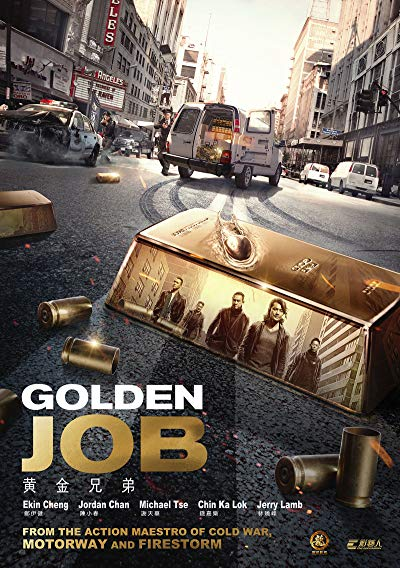 Golden Job 2018 720p BluRay DD5.1 x264-WiKi