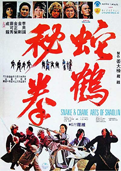 Snake and Crane Arts of Shaolin 1978 720p BluRay FLAC x264-VALiS