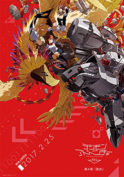 Digimon Adventure Tri 4 Loss 2017 1080p BluRay DTS x264-GHOULS
