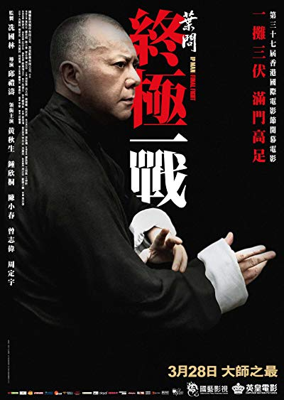 Ip Man The Final Fight 2013 1080p BluRay DTS x264-NODLABS