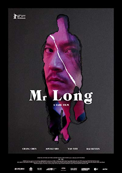 Mr Long 2017 1080p BluRay DTS x264-USURY
