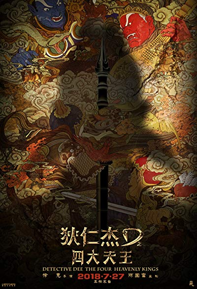 Detective Dee The Four Heavenly Kings 2018 WEB-DL 1080p HEVC DDP5 1-PureTV