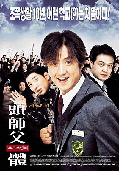 My Boss My Hero 2001 720p BluRay DD5.1 x264-JRP