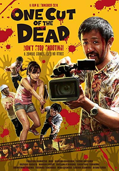 One Cut of the Dead 2017 1080p BluRay DTS x264-CADAVER