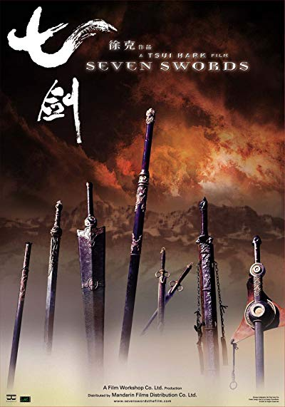The Seven Swords 2005 1080p BluRay DTS x264-SSF
