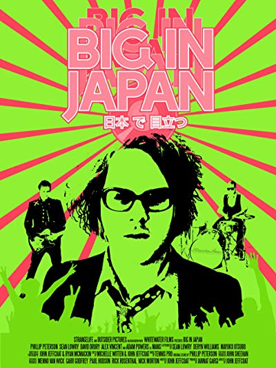 Big In Japan 2014 AMZN 720p WEB-DL DD5.1 H264-QOQ