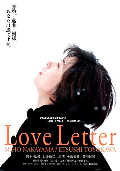 Love Letter 1995 1080p BluRay DTS x264-REGRET