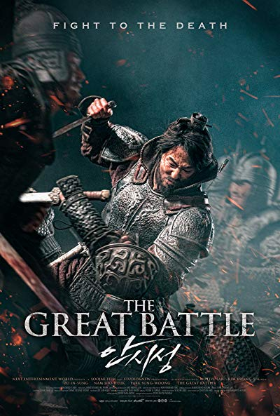 The Great Battle 2018 BluRay 720p DTS x264-CHD