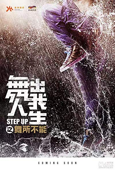 Step Up Year Of The Dance 2019 1080p WEB-DL DD2.0 H264-EVO