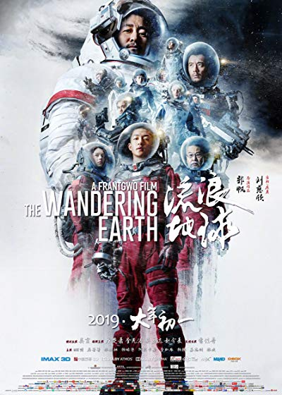 The Wandering Earth 2019 1080p NF WEB-DL DD5.1 H264-EVO