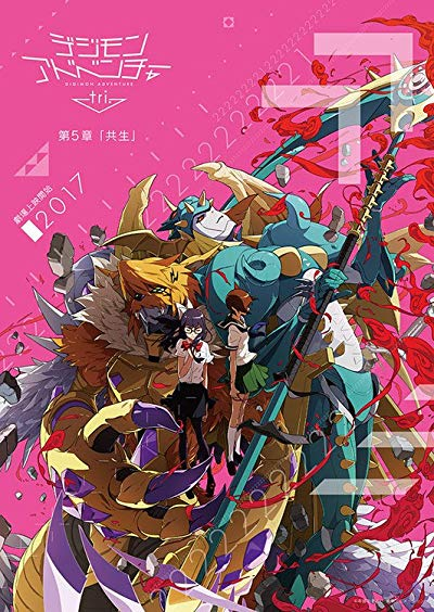 Digimon Adventure Tri 5 Coexistence 2017 720p BluRay DTS x264-GHOULS