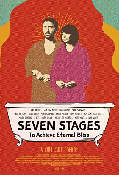 Seven Stages To Achieve Eternal Bliss 2020 1080p WEB-DL DD5.1 H264-EVO