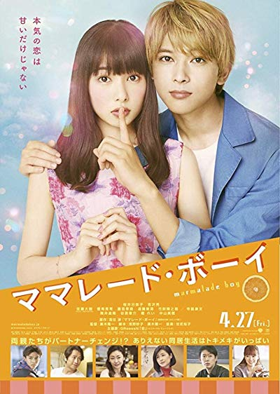 Marmalade Boy 2018 1080p BluRay DTS x264-WiKi