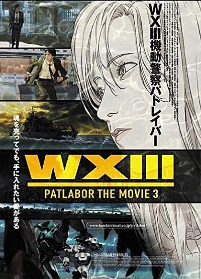 WXIII Patlabor The Movie 3 2002 720p BluRay FLAC x264-URANiME