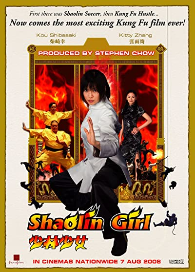 Shaolin Girl 2008 1080p BluRay DTS x264-aBD