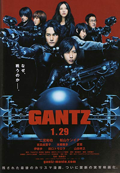Gantz 2010 PROPER 720p BluRay DTS x264-REGRET