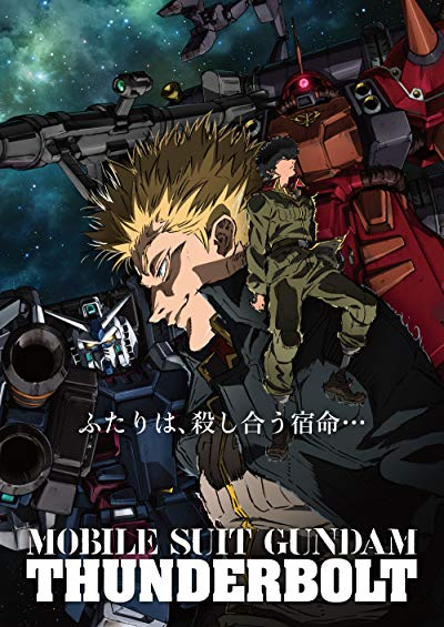 Mobile Suit Gundam Thunderbolt December Sky 2016 1080p BluRay DD2.0 x264-GHOULS