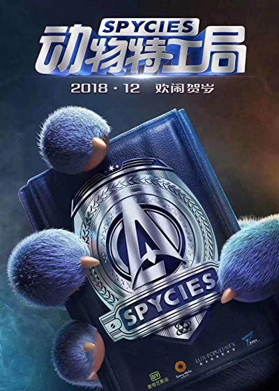 Spycies 2019 1080p BluRay DTS x264-ALLiANCE
