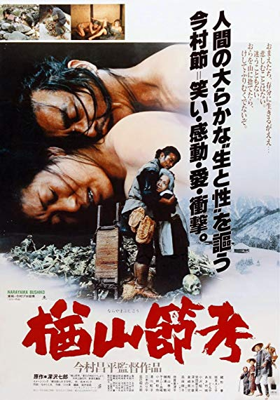 The Ballad Of Narayama 1983 1080p BluRay DTS x264-CiNEFiLE