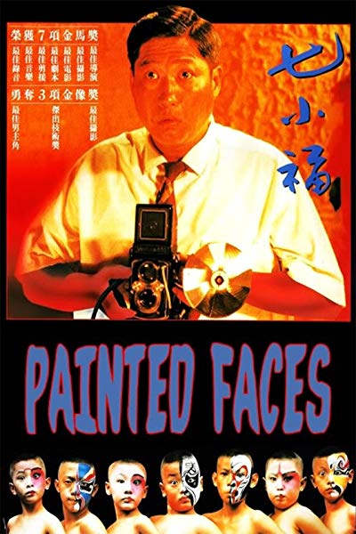 painted faces 1988 mandarin dubbed 1080p BluRay FLAC x264-REGRET