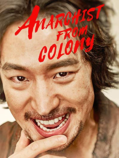 Anarchist from Colony 2017 BluRay 1080p DTS x265 10bit-CHD