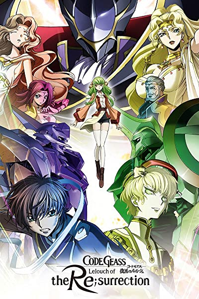 Code Geass Lelouch Of The Resurrection 2019 SUBFRENCH 720p BluRay DTS x264-SHiNiGAMi