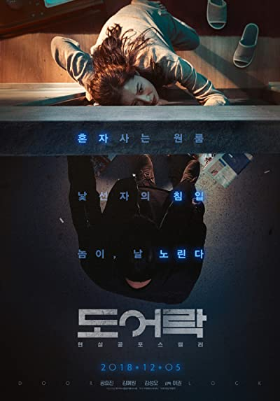 Door Lock 2018 720p BluRay DTS x264-GiMCHi