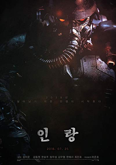 Illang The Wolf Brigade Repack 2018 1080p NF WEB-DL DD5.1 H264-CMRG