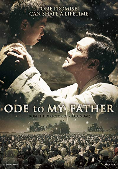Ode to My Father 2014 1080p BluRay DTS x264-GiMCHi