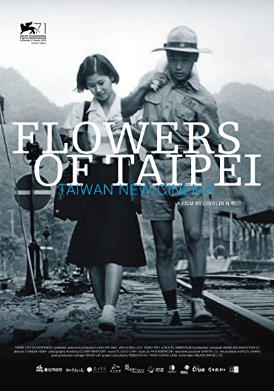 Flowers of Taipei Taiwan New Cinema 2014 720p BluRay DTS x264-BiPOLAR