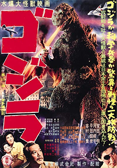 Godzilla 1954 Criterion 720p BluRay FLAC x264-JRP