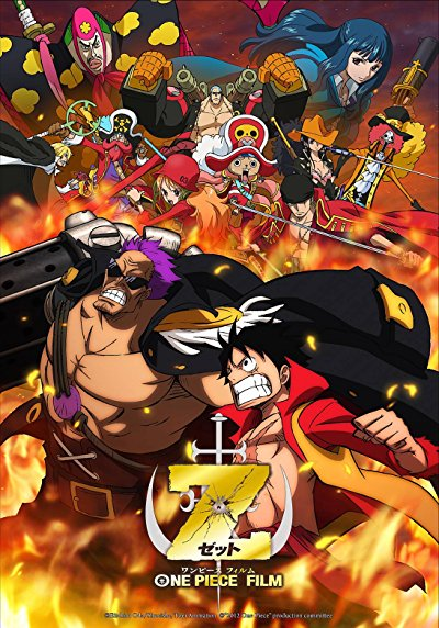 One Piece Film Z 2012 USA 1080p BluRay AVC TrueHD 5.1 - BluDragon