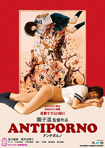 antiporno 2016 720p BluRay DTS x264-cadaver