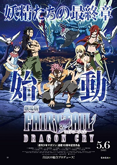 Fairy Tail The Movie - Dragon Cry 2017 1080p BluRay Hybrid REMUX AVC TrueHD 5.1 - XZVN