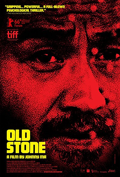old stone 2016 limited subbed 720p BluRay DTS x264-bipolar