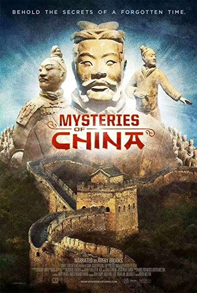 Mysteries of Ancient China 2016 2160p UHD BluRay TrueHD Atmos 7.1 x265-WhiteRhino