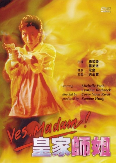 Yes Madam 1985 1080p BluRay DD5.1 x264-SADPANDA