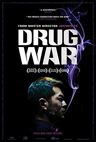 Drug War 2013 BluRay REMUX 1080p AVC TrueHD 7.1-FraMeSToR