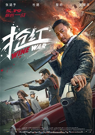 Wine War 2018 720p BluRay DD5.1 x264-REGRET