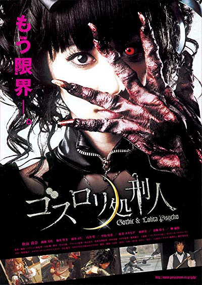 gothic and lolita psycho 2010 720p BluRay DD5.1 x264-REGRET