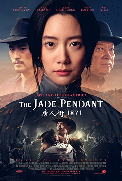 The Jade Pendant 2017 1080p WEB-DL DD5.1 H264-FGT