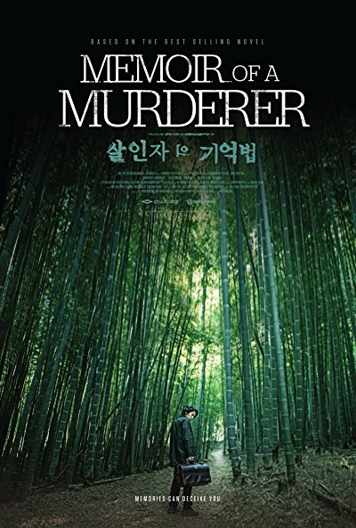 memoir of a murderer 2017 dc 720p BluRay DTS x264-REGRET